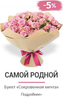 Мензелинск доставка цветов практичный подарок мужчине на 23 февраля
